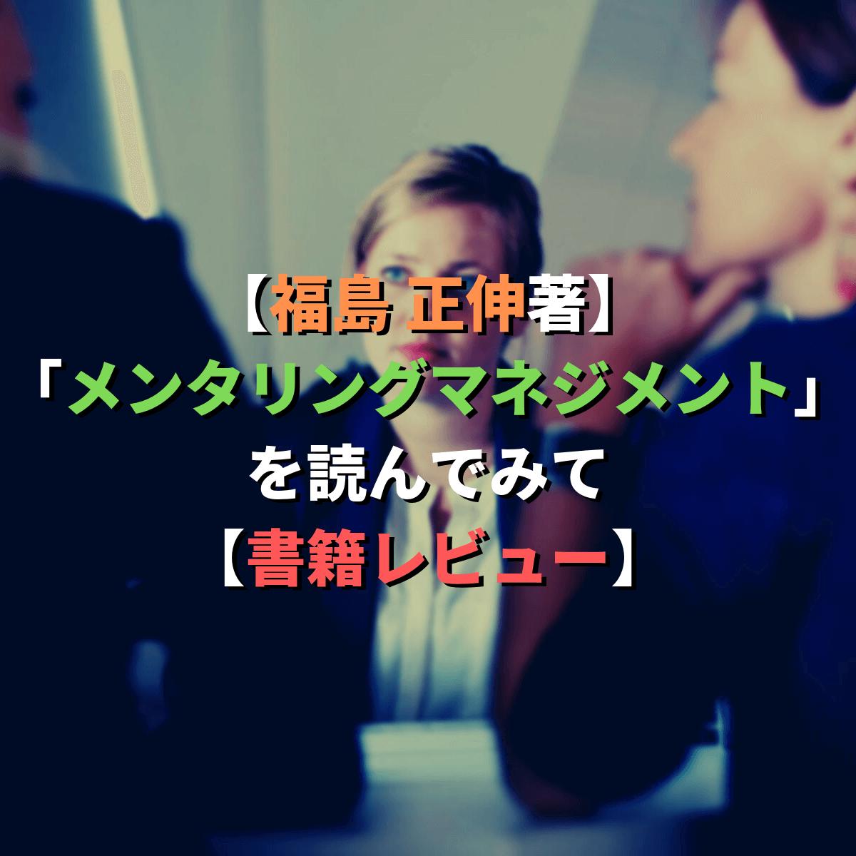 f:id:tosakax:20190726112238p:plain