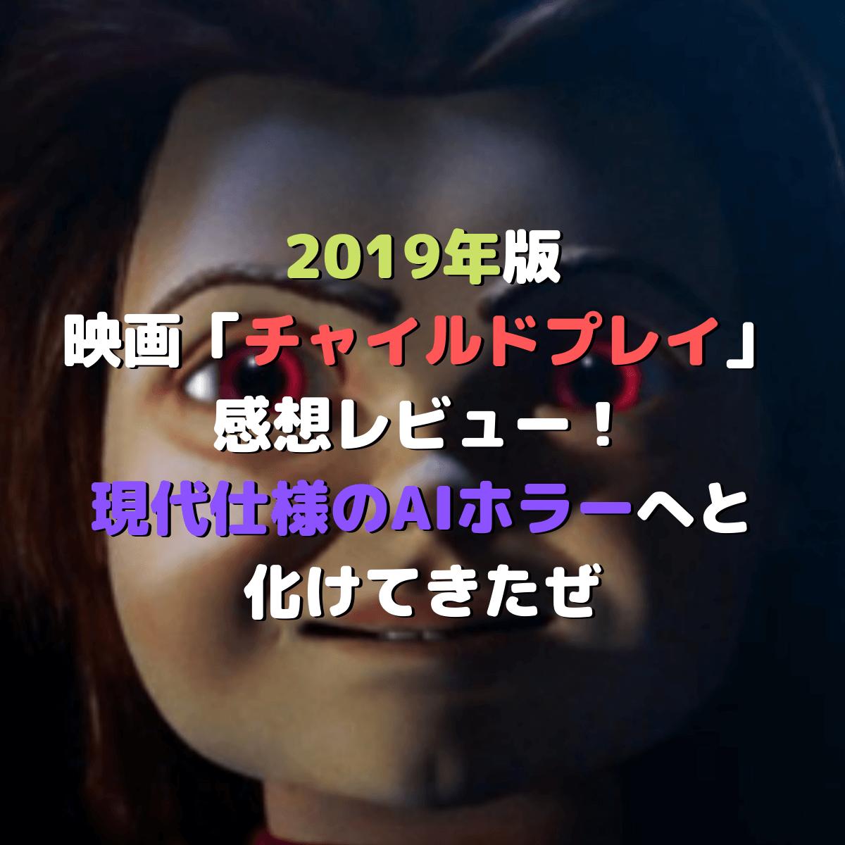 f:id:tosakax:20190726215950p:plain