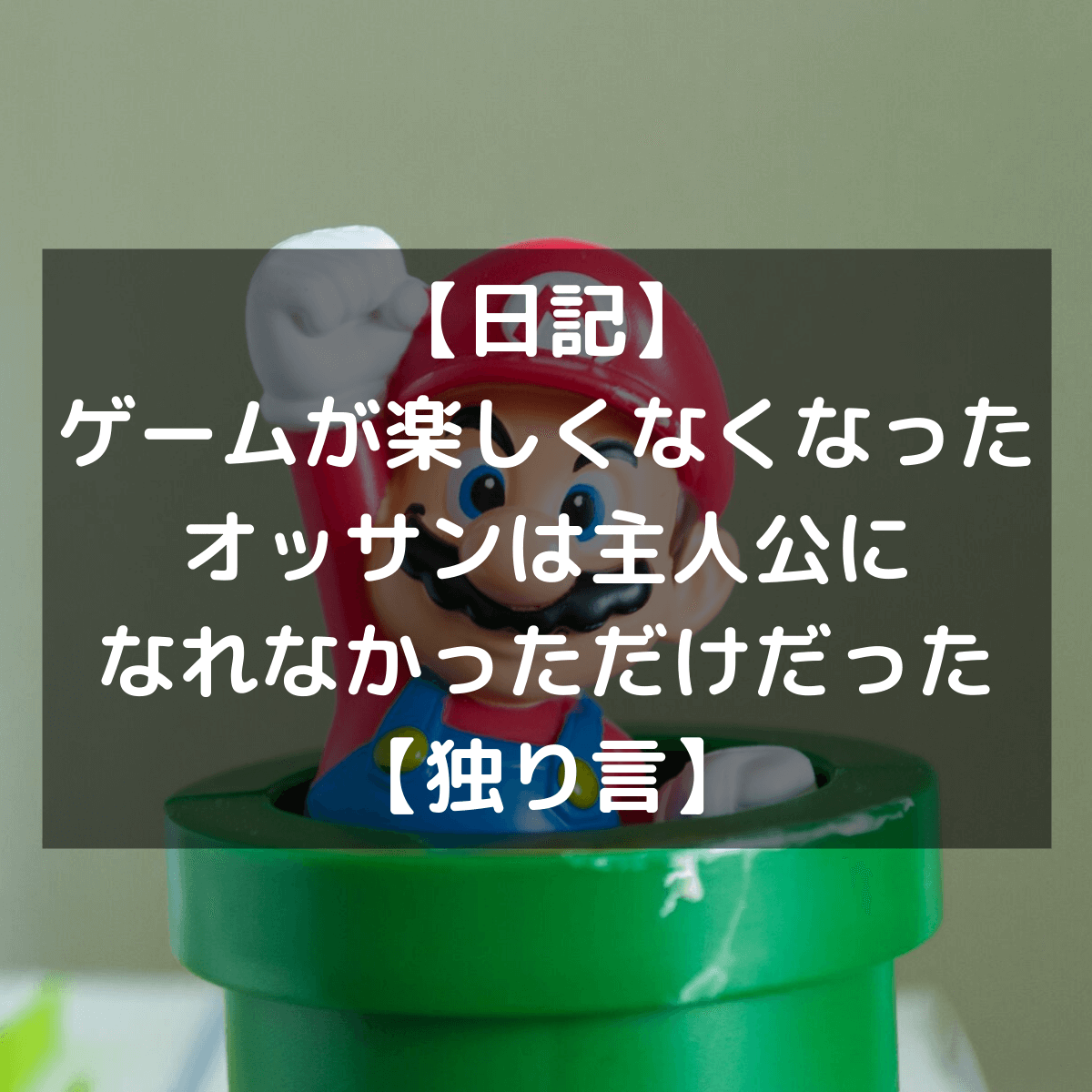 f:id:tosakax:20190928111809p:plain