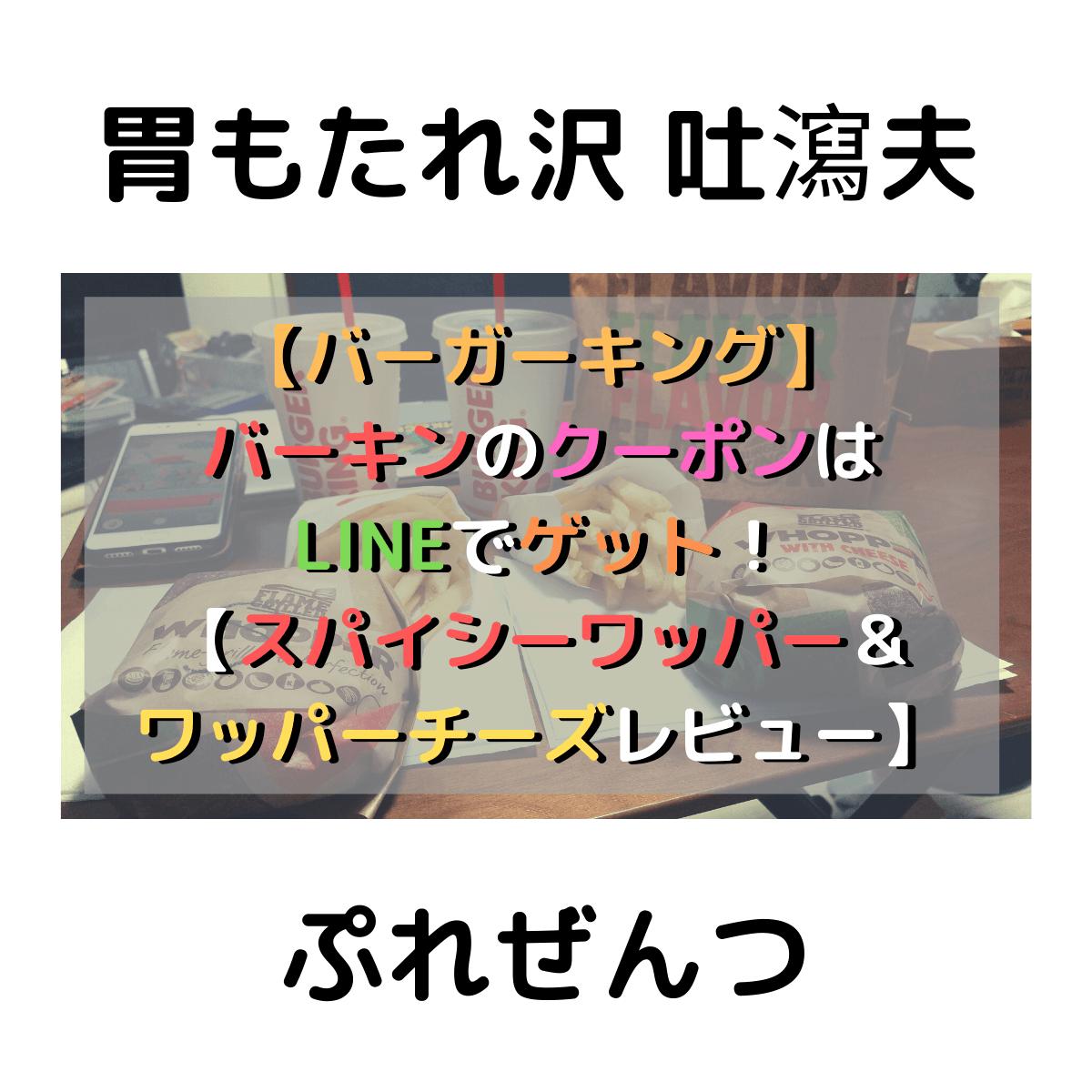 f:id:tosakax:20191215172310p:plain