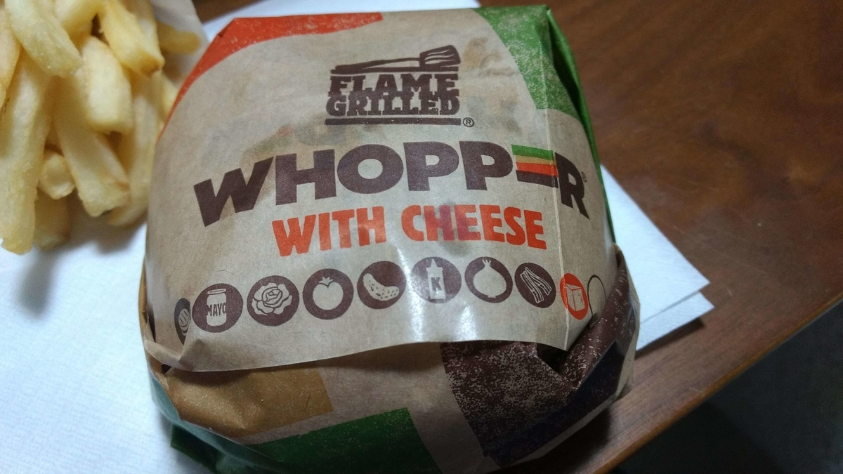 ワッパーチーズ