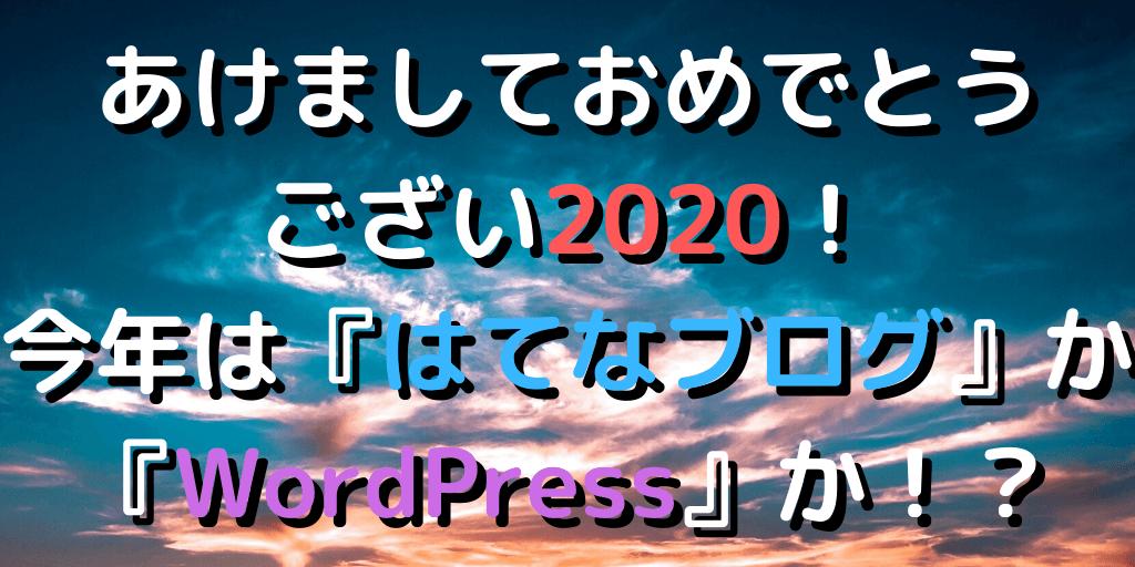 f:id:tosakax:20200112123445p:plain