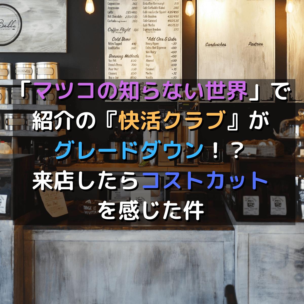 f:id:tosakax:20200113123006p:plain