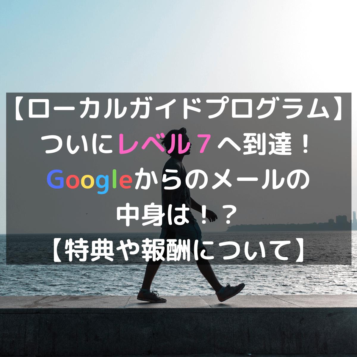 f:id:tosakax:20200113161645p:plain