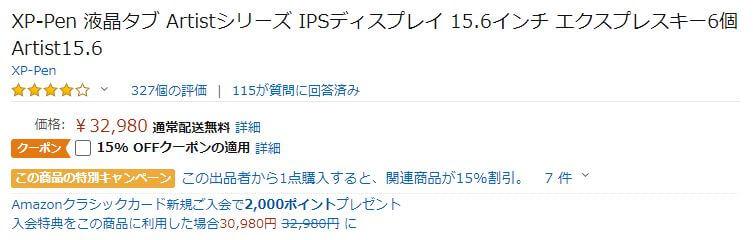 f:id:tosakax:20200228214636j:plain