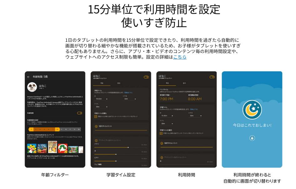 f:id:tosakax:20200320201750p:plain