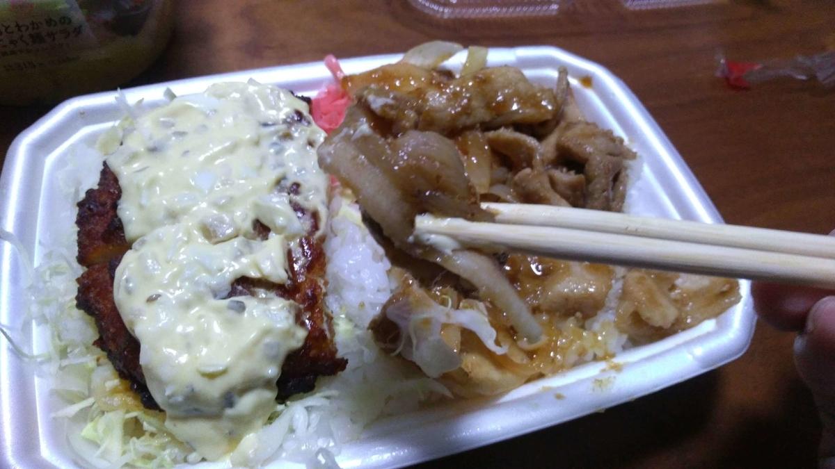 「チキ南しょうが」弁当の生姜焼き