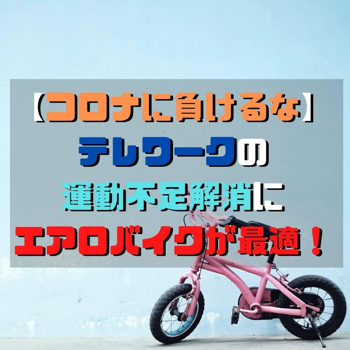 f:id:tosakax:20200402090412p:plain