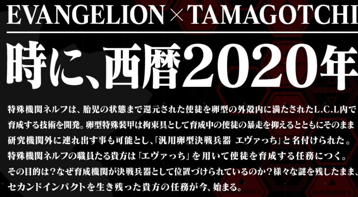 f:id:tosakax:20200415214828j:plain