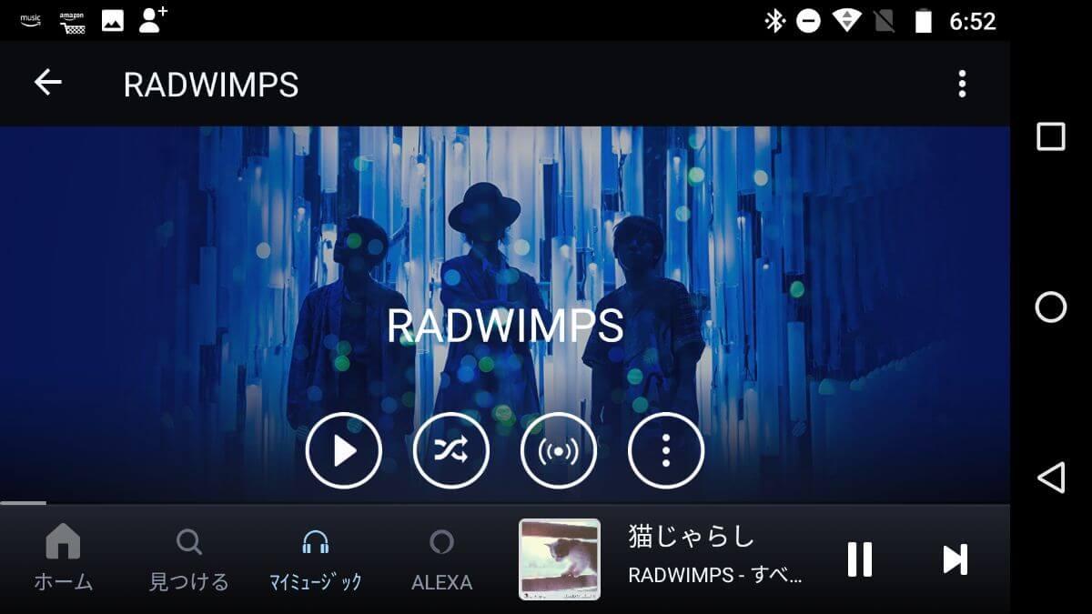 RADWIMPSが音楽配信サブスクサービスに楽曲配信開始