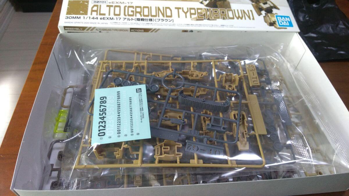 プラモ30MM eEXM-17 アルト(陸戦仕様)[ブラウン] 1/144スケールのパーツ