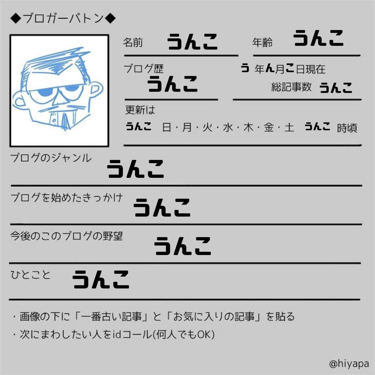 f:id:tosakax:20200818215618p:plain
