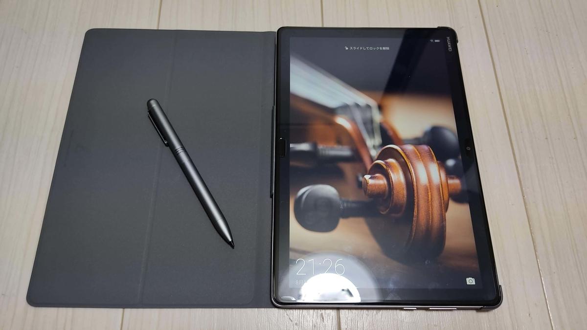HUAWEI MediaPad M5 lite 10.1インチ 64GB Wi-Fiモデル