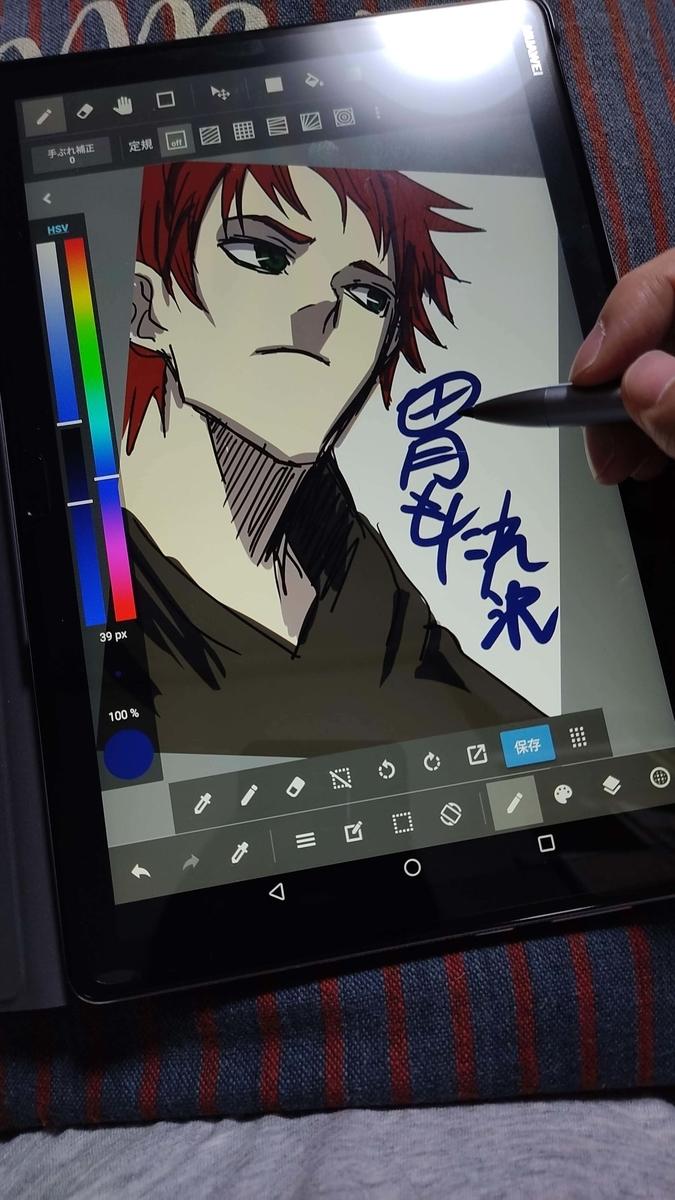 アンドロイドタブレットHUAWEI MediaPad M5 lite 10.1インチ 64GB Wi-Fiモデルでデジタルイラストお絵描き