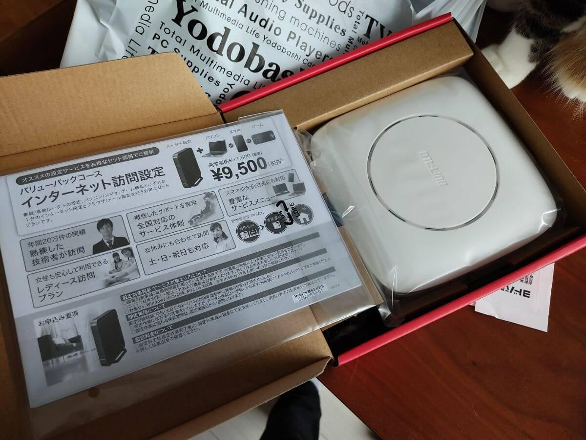 バッファロー WSR-2533DHP3-WH 無線LAN親機 11ac/n/a/g/b 1733+800Mbps ホワイト