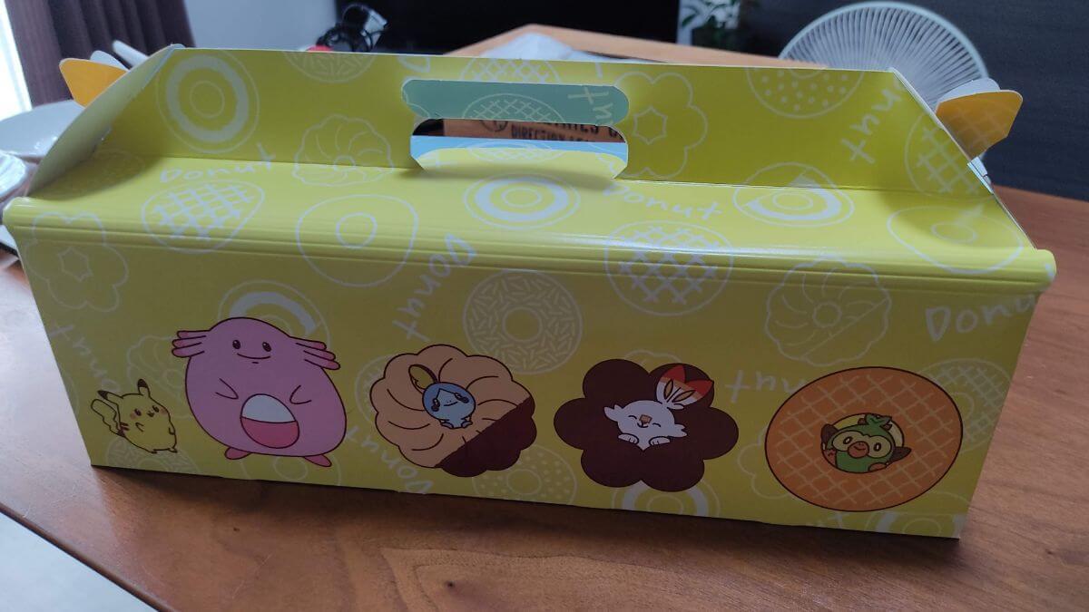 ミスドポケモンコラボの箱