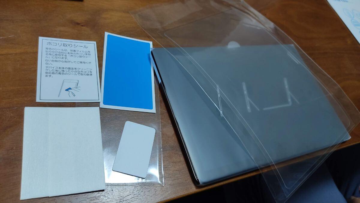 Chromebook Ideapad Duetの保護シート