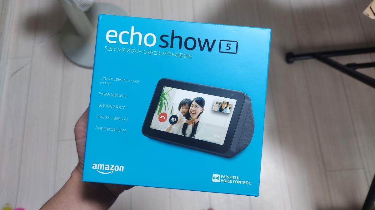 EchoShow5でできること