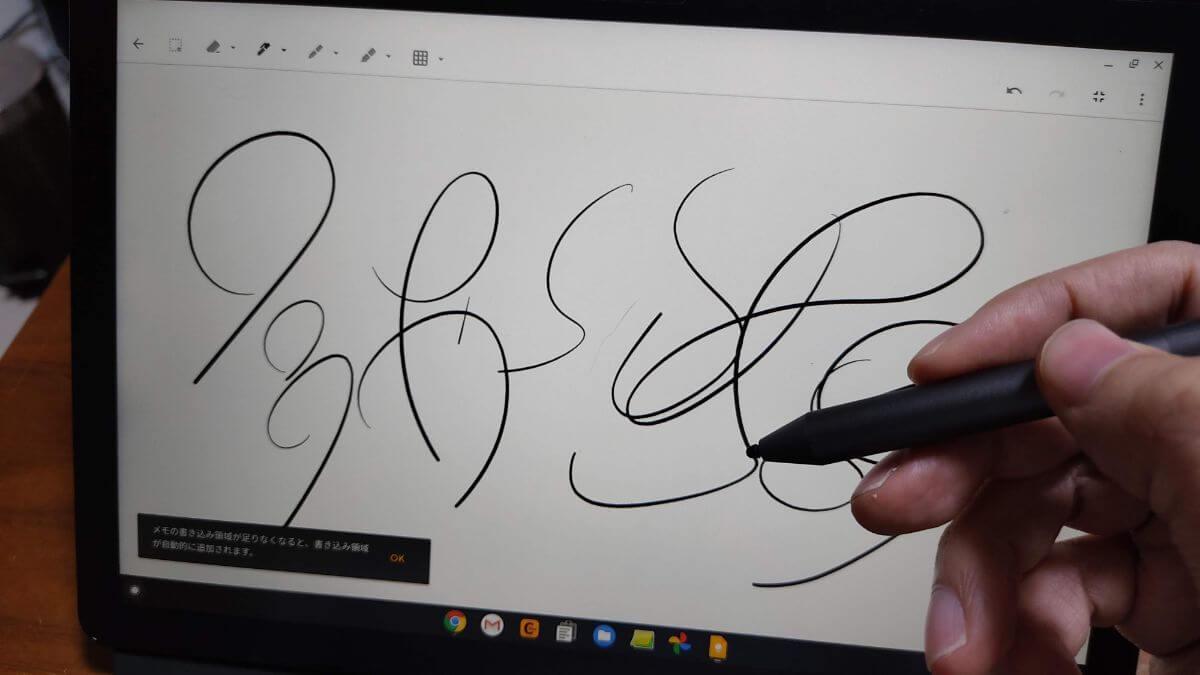 Chromebook IdeapadDuetでスタイラスペン(USIペン)で線を引いて筆圧感知のチェック