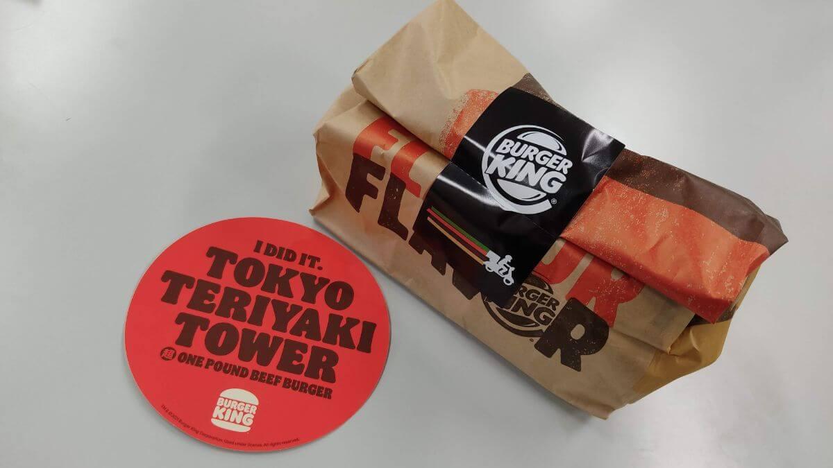 東京テリヤキタワー超ワンパウンドビーフバーガーについてくるステッカー