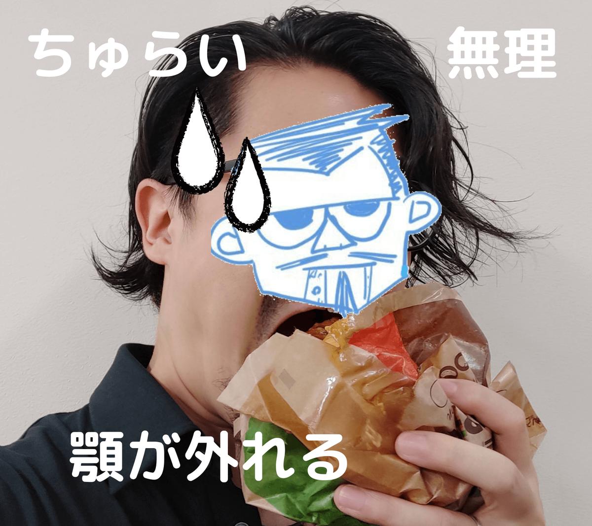 東京テリヤキタワー超ワンパウンドビーフバーガーを食べてみた