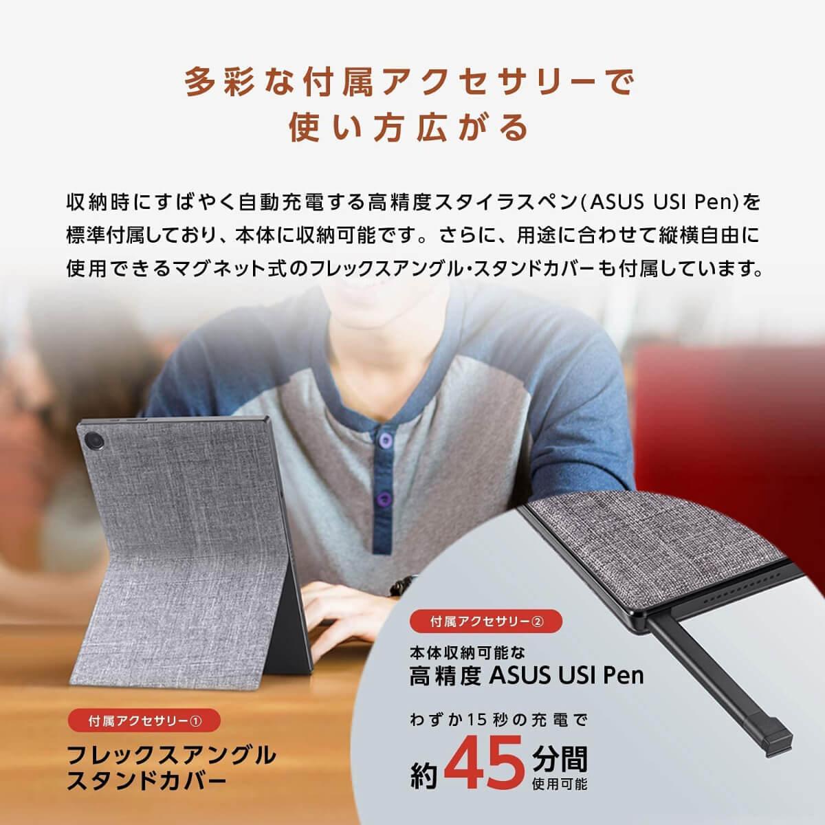 Chromebook Detachable CM3のスタイラスペン