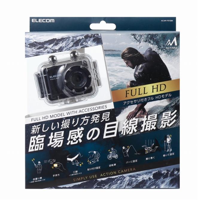 f:id:toshi-360:20170102220413j:plain