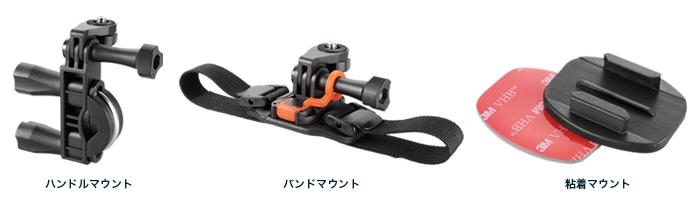 f:id:toshi-360:20170102220430j:plain