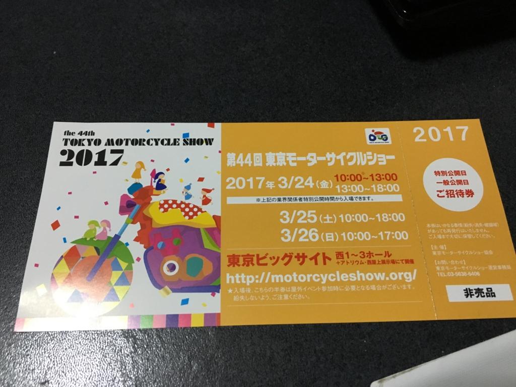 f:id:toshi-360:20170209204332j:plain