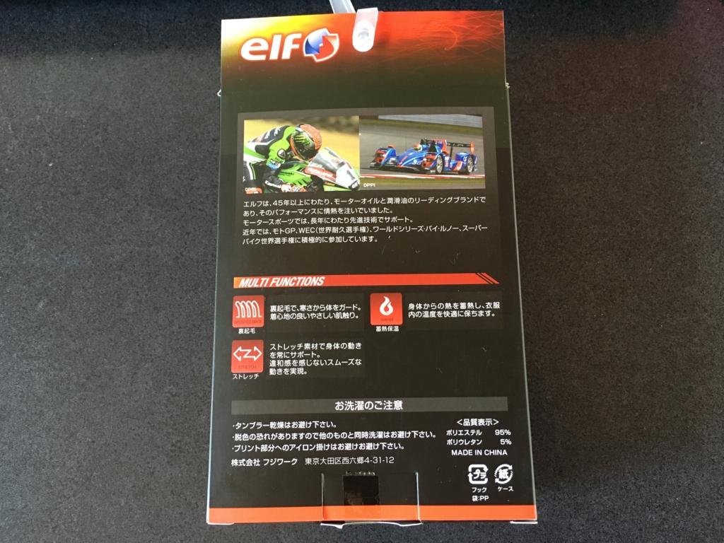 f:id:toshi-360:20170222153549j:plain