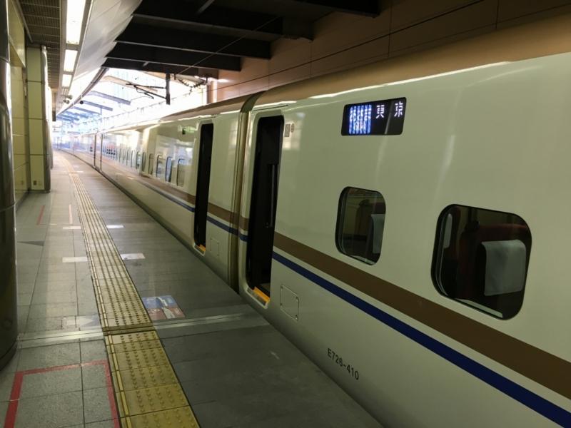 f:id:toshi-360:20170324215404j:plain