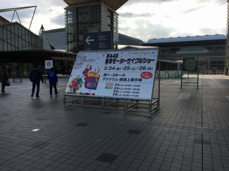 f:id:toshi-360:20170324215407j:plain