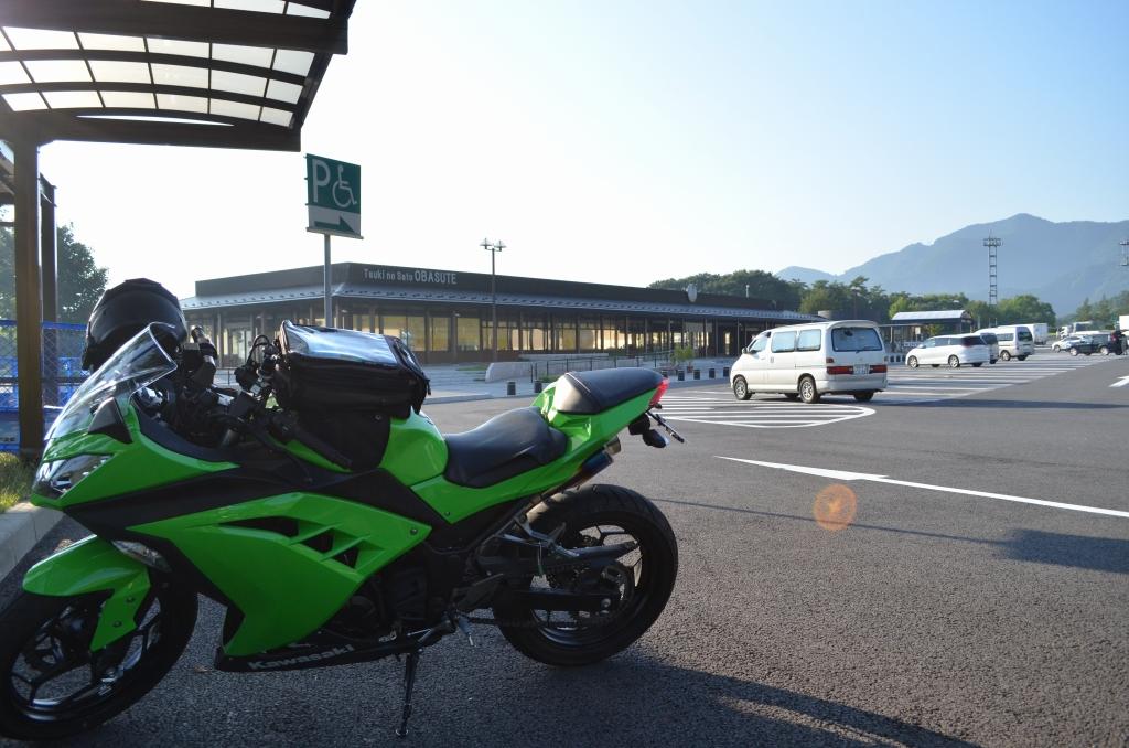 f:id:toshi-360:20170405170006j:plain