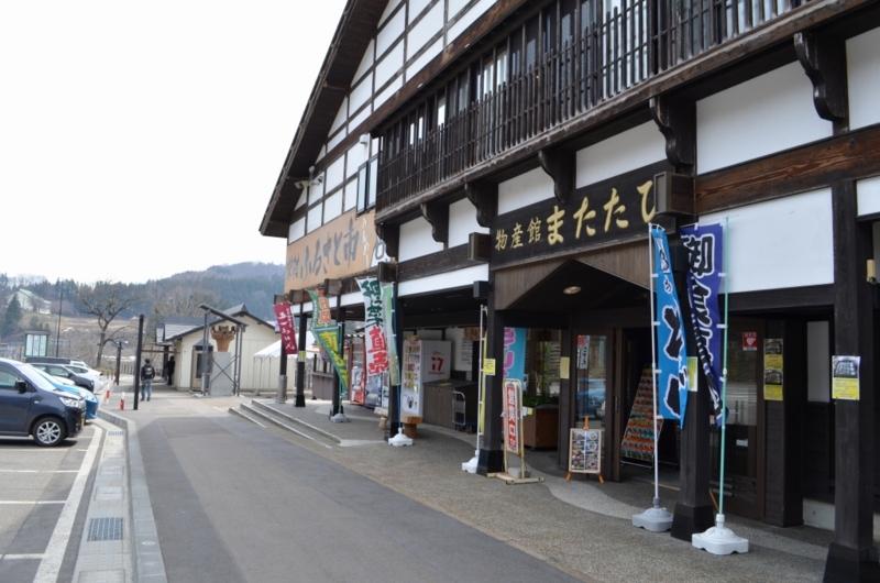 f:id:toshi-360:20170418092128j:plain