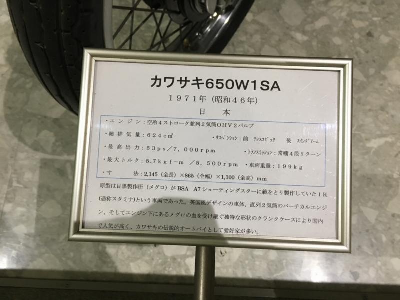 f:id:toshi-360:20170505213708j:plain