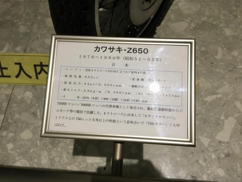 f:id:toshi-360:20170505213709j:plain