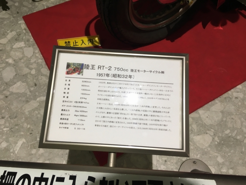 f:id:toshi-360:20170505213714j:plain