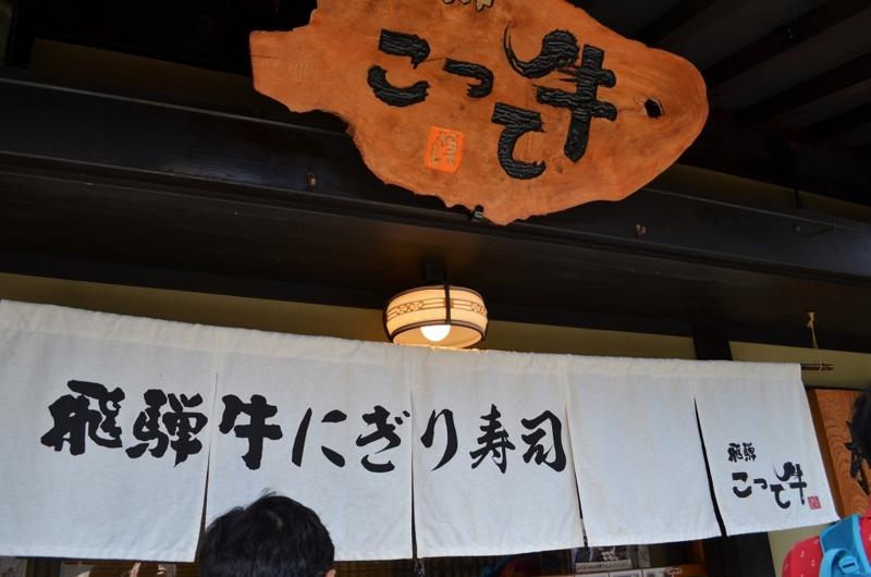 f:id:toshi-360:20170518104951j:plain