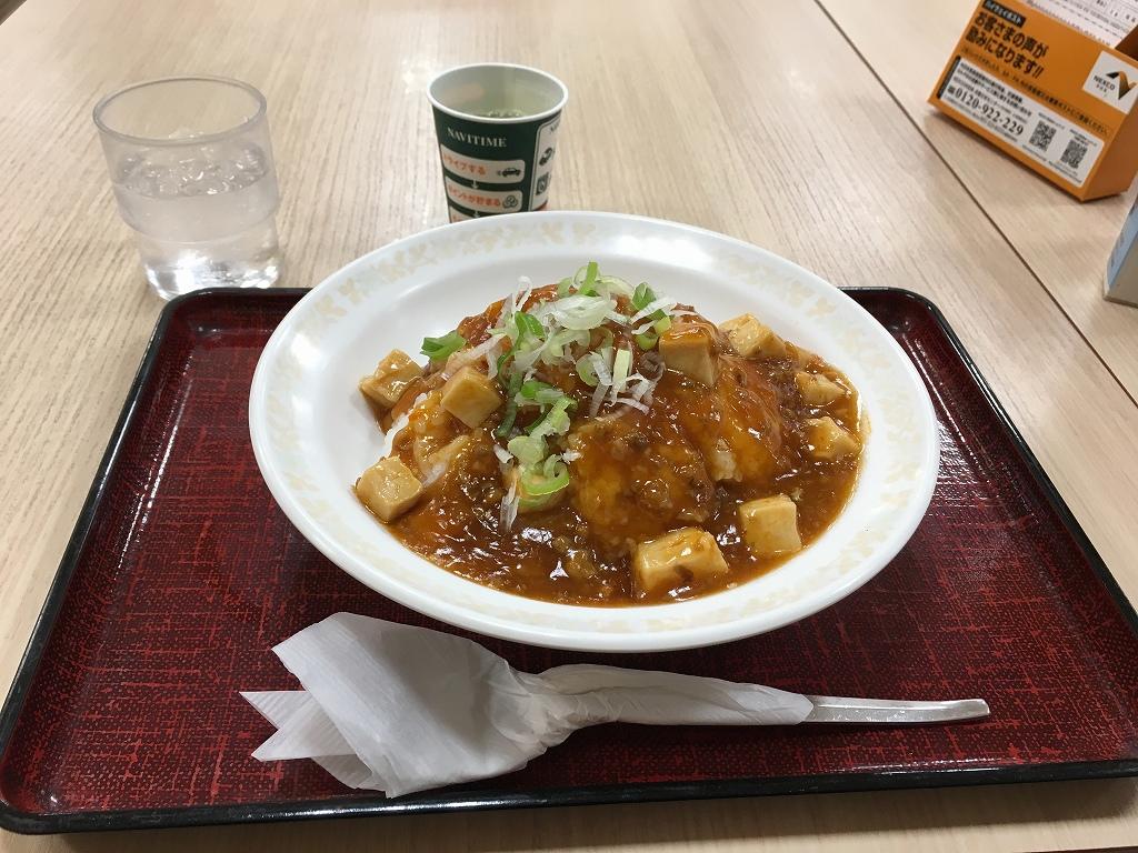 f:id:toshi-360:20170619121042j:plain