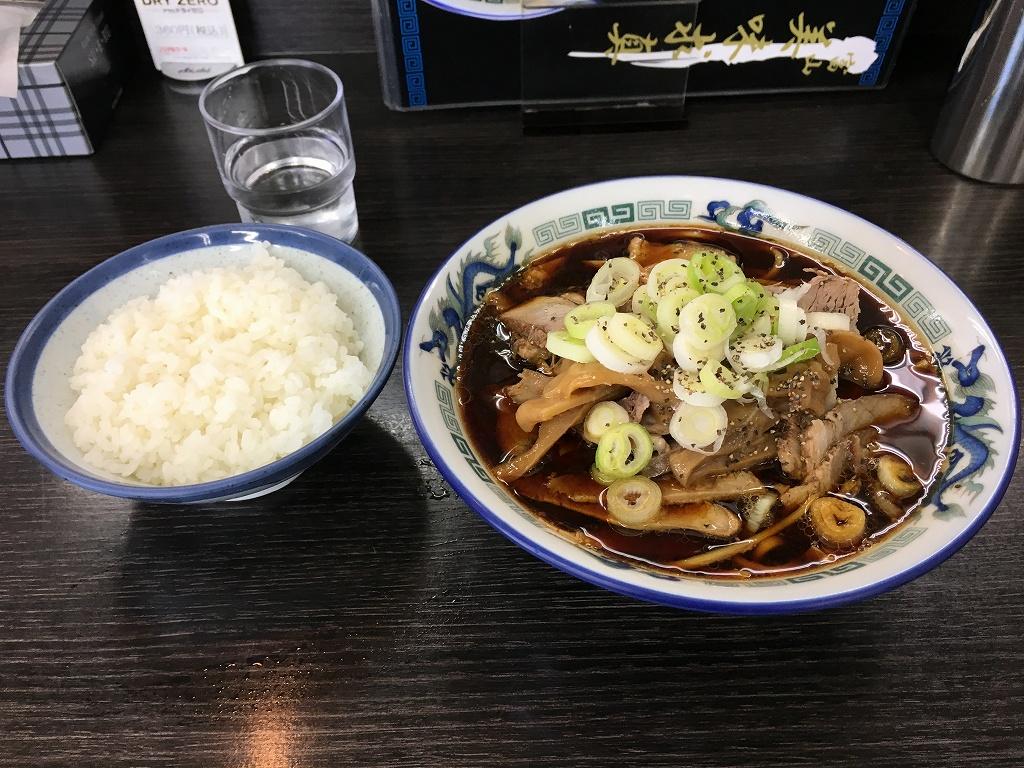 f:id:toshi-360:20170619121206j:plain
