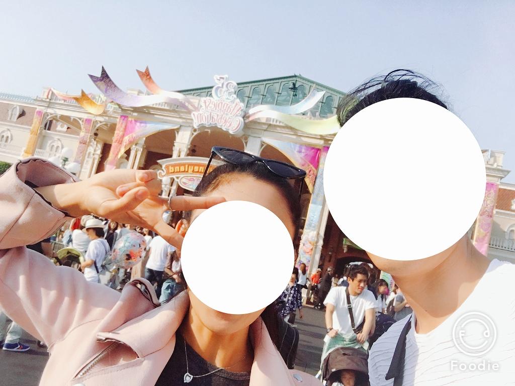 f:id:toshi-360:20180603231535j:plain