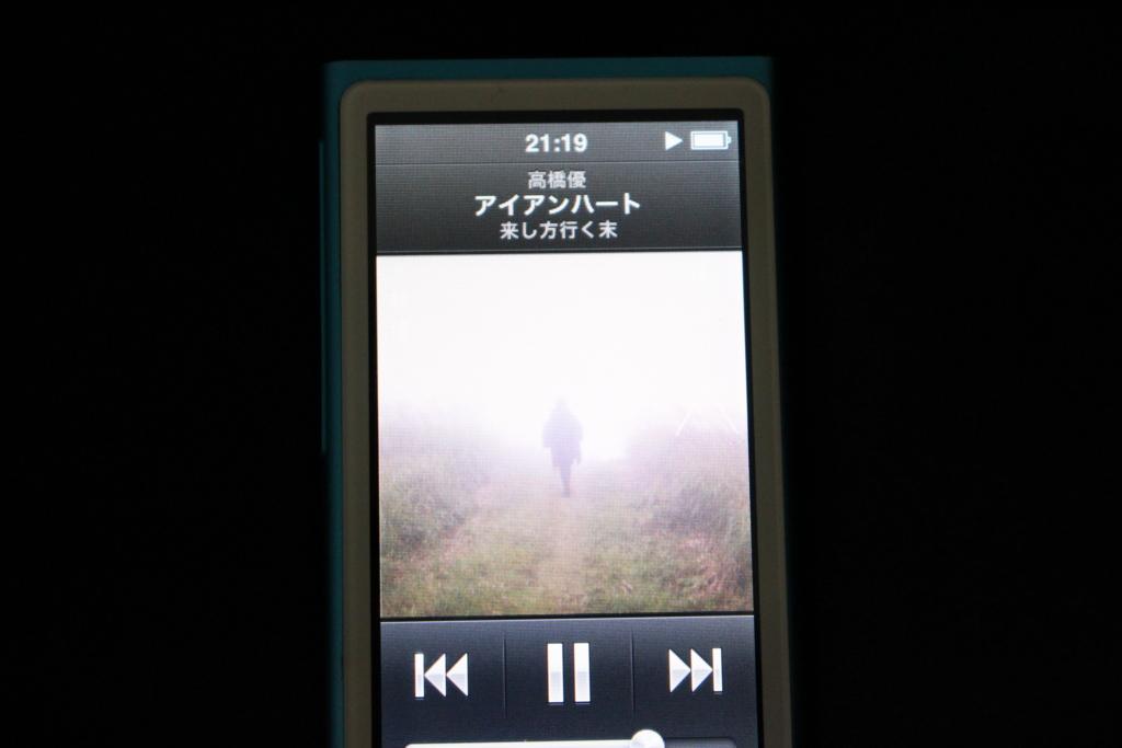 f:id:toshi-k-yuto:20161118215712j:plain