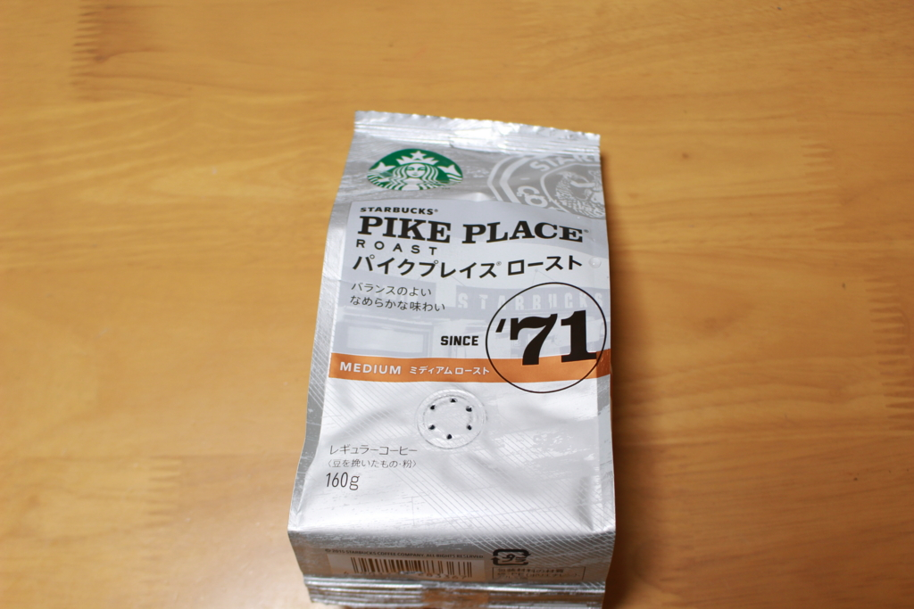 f:id:toshi-k-yuto:20161210215336j:plain
