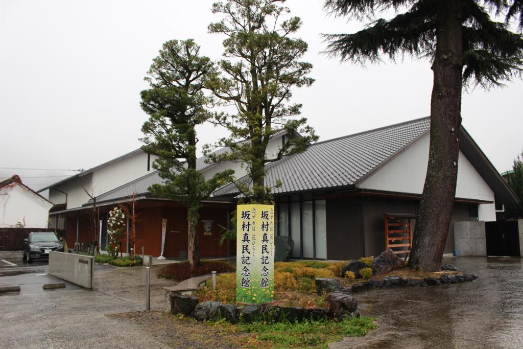 f:id:toshi-k-yuto:20161213214020j:plain