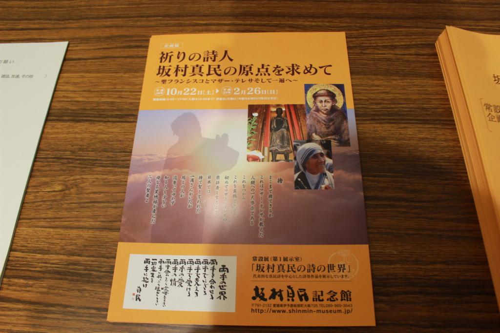 f:id:toshi-k-yuto:20161213220512j:plain