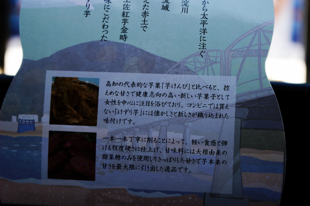 f:id:toshi-k-yuto:20170115182913j:plain
