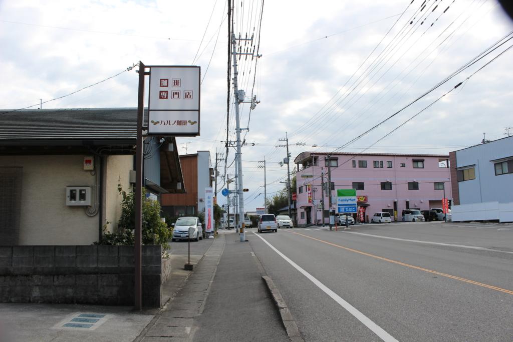 f:id:toshi-k-yuto:20170118191436j:plain