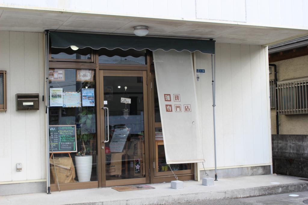 f:id:toshi-k-yuto:20170118191945j:plain