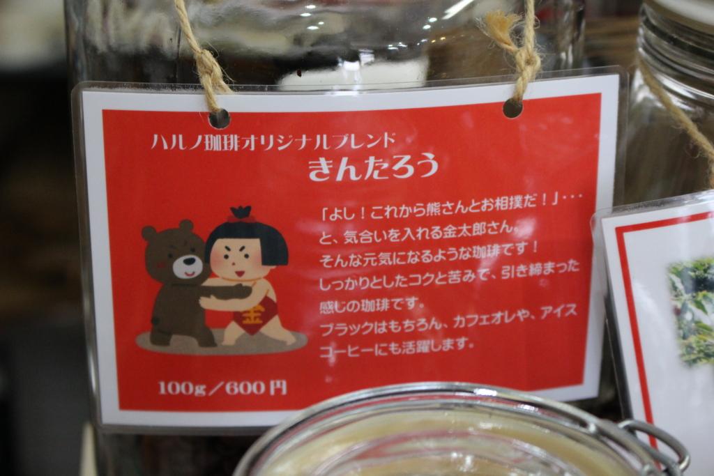 f:id:toshi-k-yuto:20170118192227j:plain