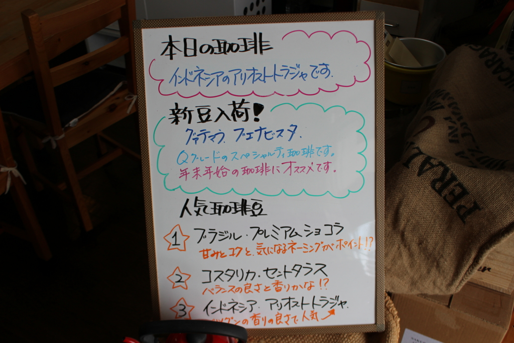 f:id:toshi-k-yuto:20170118192446j:plain